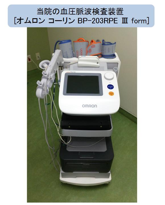 図2 ABI装置